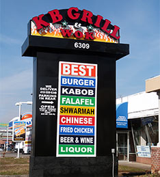 Outdoor Sign for KB Grill